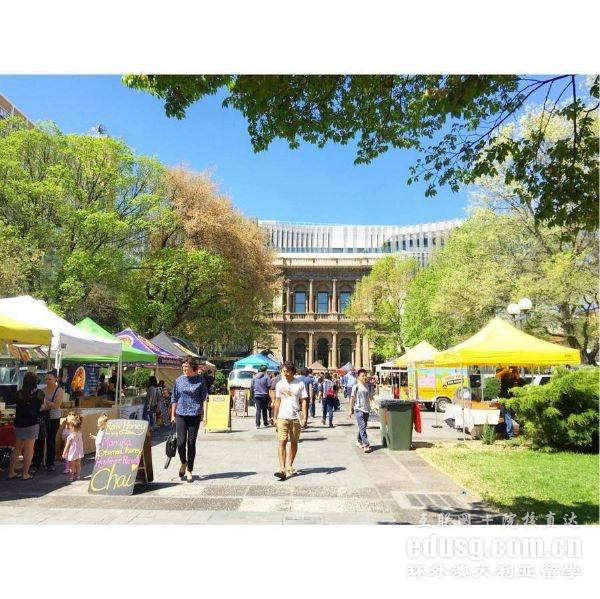 澳洲大学申请条件