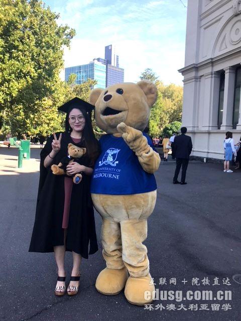 澳大利亚墨尔本大学读研