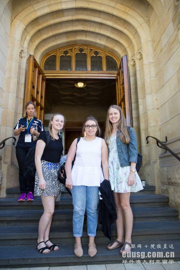 新南威尔士大学qs排名