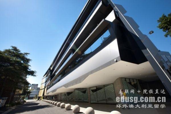 悉尼大学建筑学专业