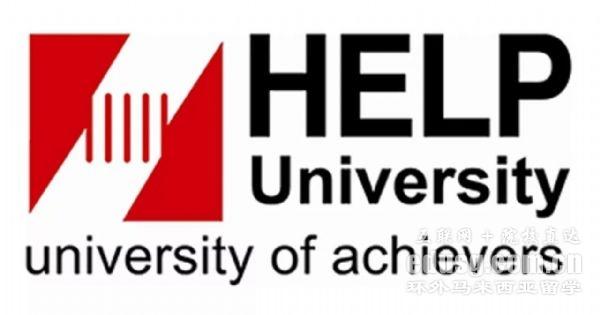 马来西亚精英大学提交申请时间