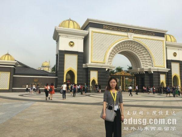 马来西亚硕士酒店管理专业
