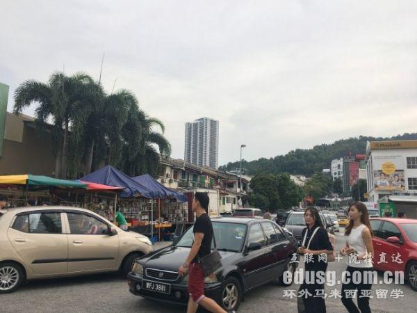 马来西亚ucsi大学全国排名