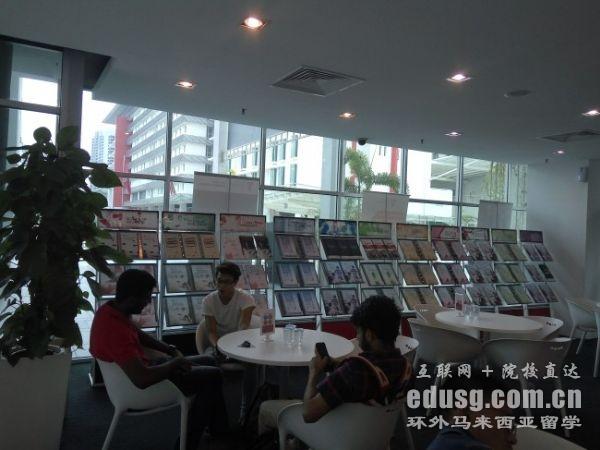 马来西亚泰莱大学读研学费