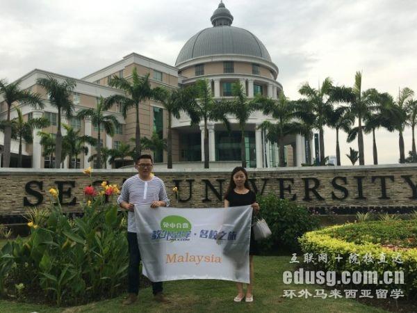 马来西亚世纪大学专业
