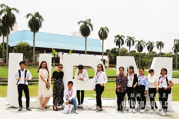 马来西亚博特拉大学本科学费