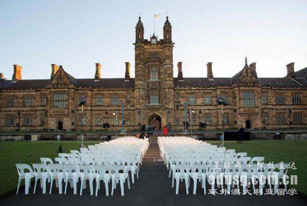 悉尼大学研究生学费多少