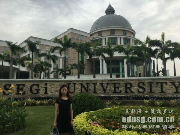 马来西亚世纪大学一年硕士专业