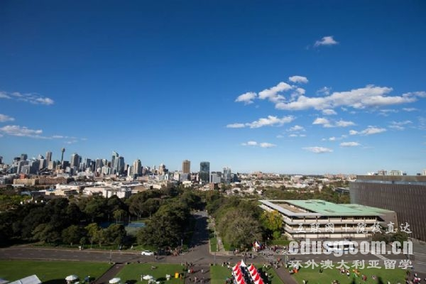 悉尼大学宿舍类型
