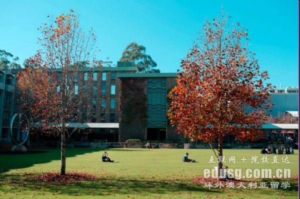 申请昆士兰大学