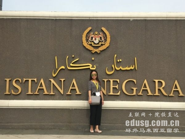 马来西亚拉曼大学音乐学院