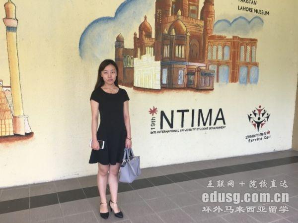 马来西亚英迪国际大学汝来宿舍