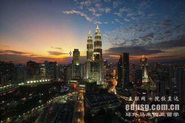 马来西亚诺丁汉大学双联课程