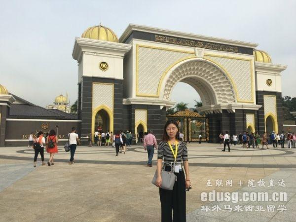 马来西亚留学传媒专业学费