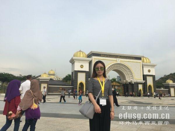 马来西亚留学硕士条件
