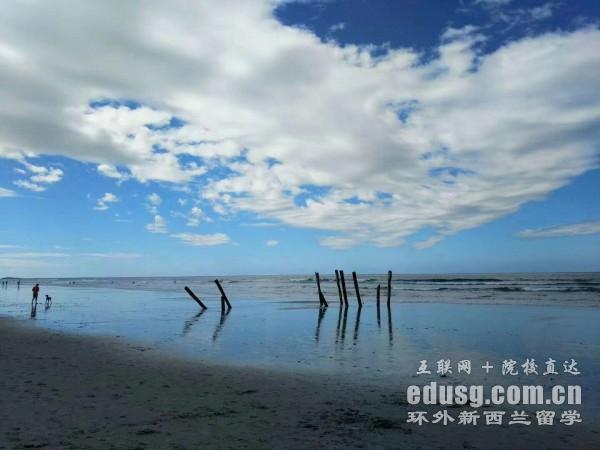 新西兰研究生留学几年