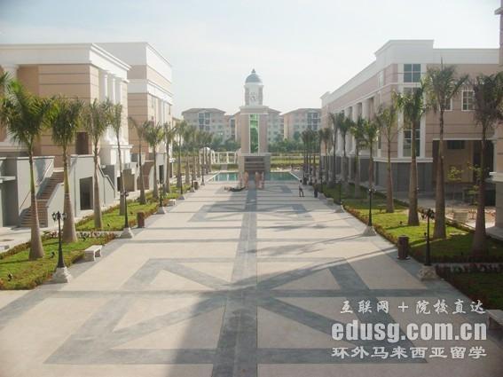 马来西亚世纪大学就业