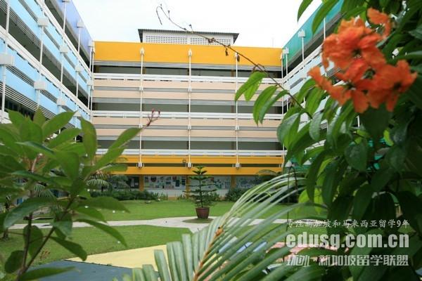 新加坡莎顿国际学院招生简章