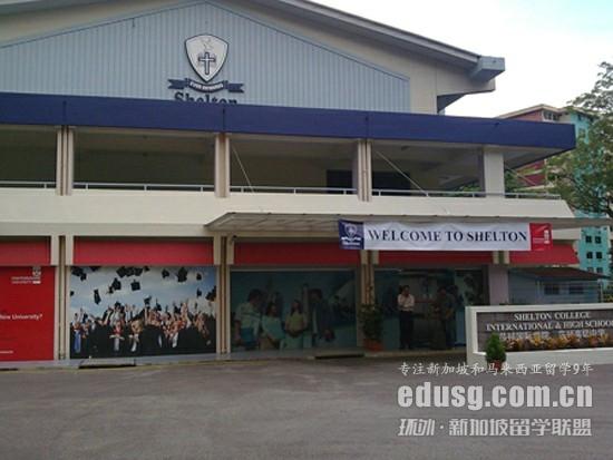 新加坡莎顿亚视传媒艺术学院好吗