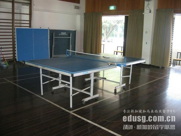新加坡莎顿国际学院在新加坡怎么样