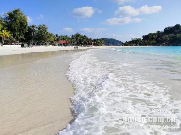 马来西亚留学考雅思
