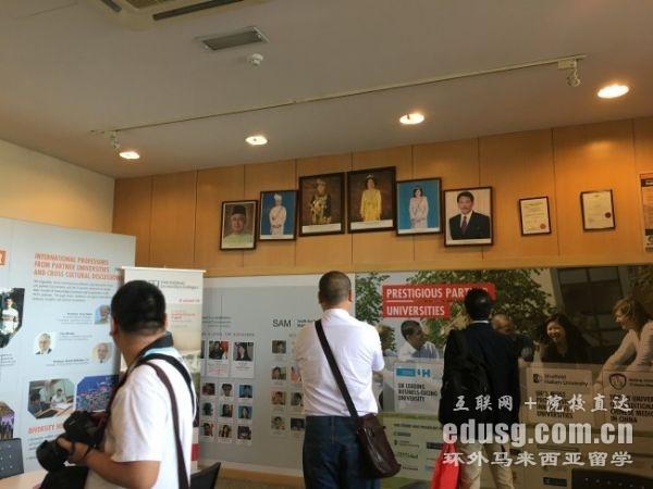 马来西亚英迪大学英语教育专业
