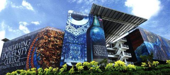 林国荣创意科技大学排名