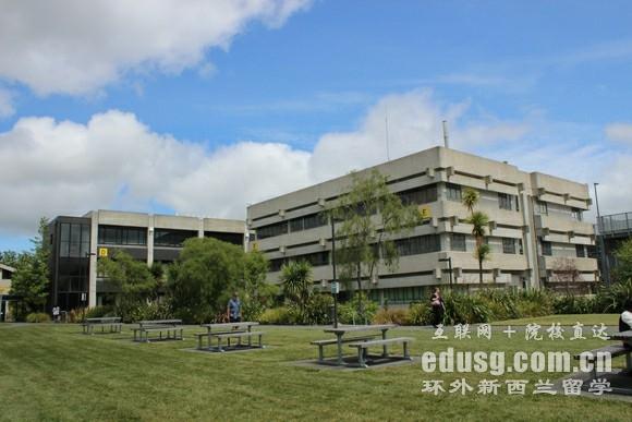 新西兰怀卡托理工学院语言班