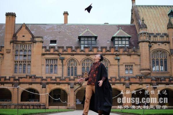 悉尼大学什么专业好
