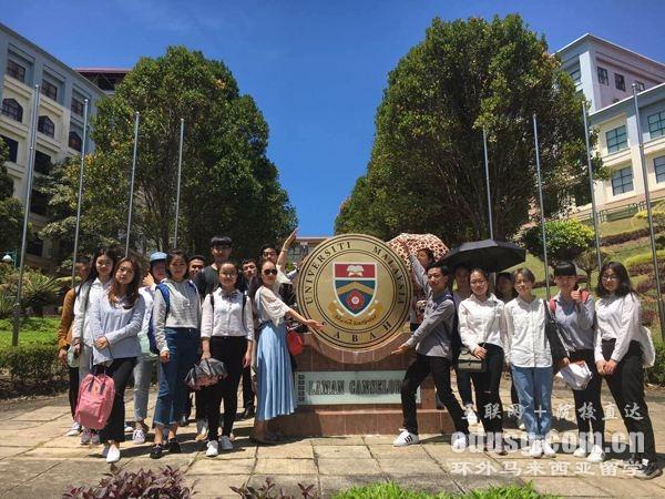沙巴大学留学攻略