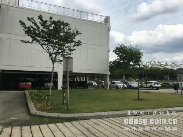 马来西亚泰莱大学是什么学校
