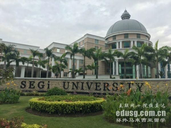 马来西亚世纪大学的专业有什么