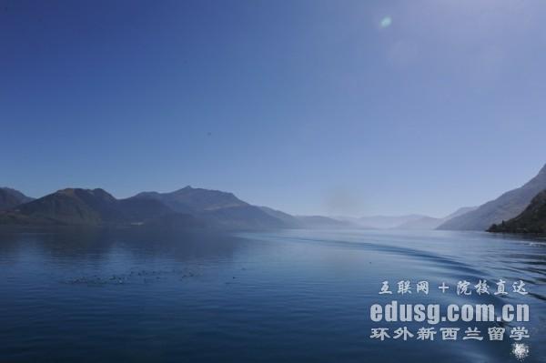 出国去新西兰留学