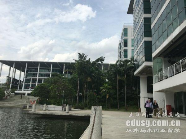 马来西亚泰莱大学校区