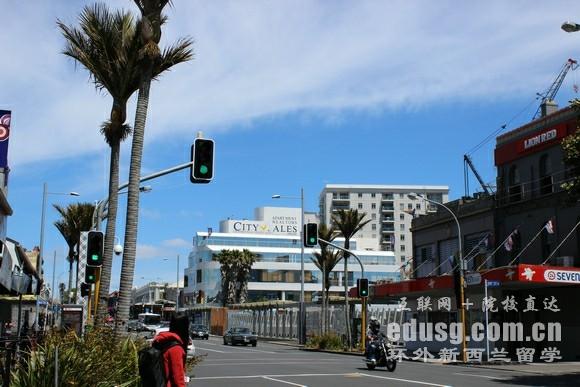 新西兰留学读研一年费用