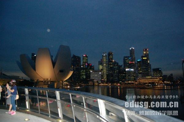 新加坡学语言一年多少钱