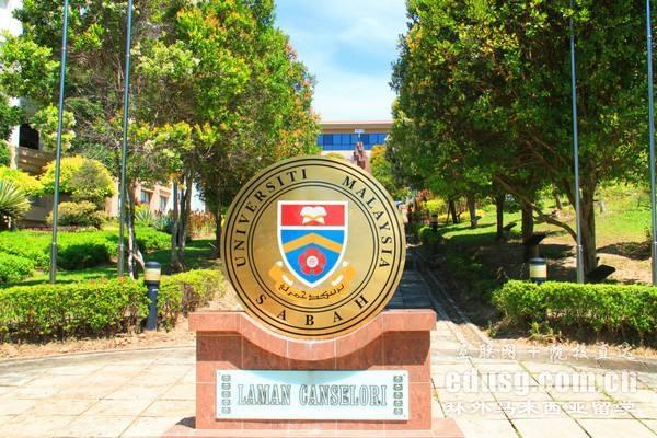 沙巴大学位置