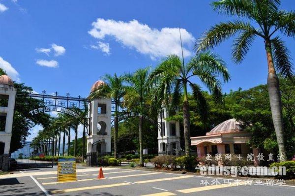 马来西亚沙巴大学是私立的么