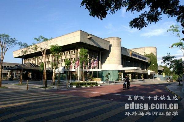 马来亚大学qs世界大学排名