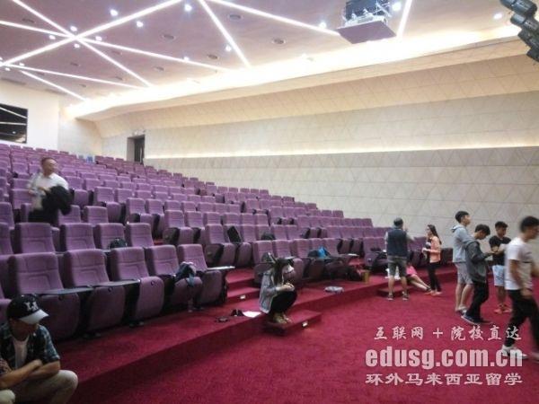 马来西亚英迪国际大学专业目录