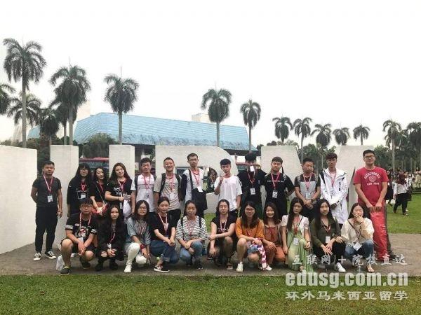 马来西亚博特拉大学本科
