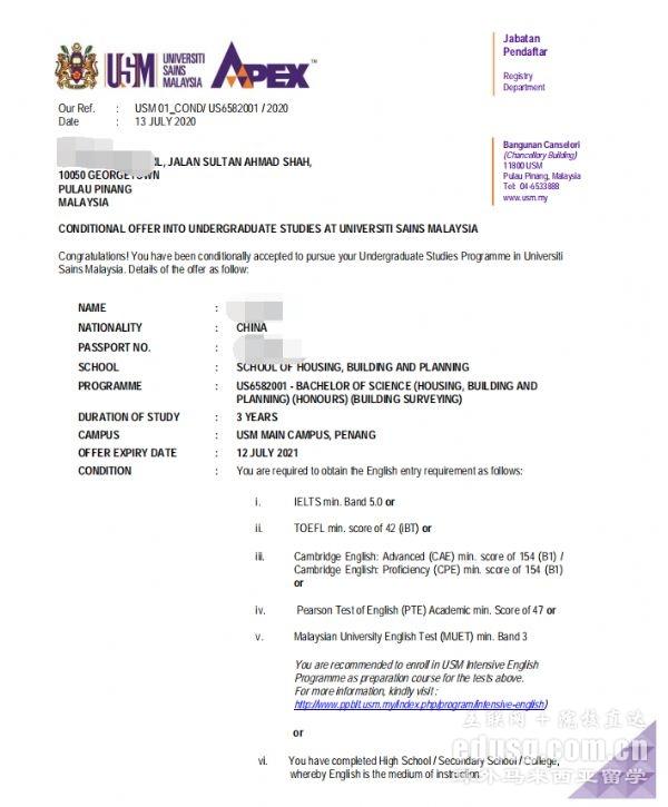 马来西亚理科大学本科申请案例