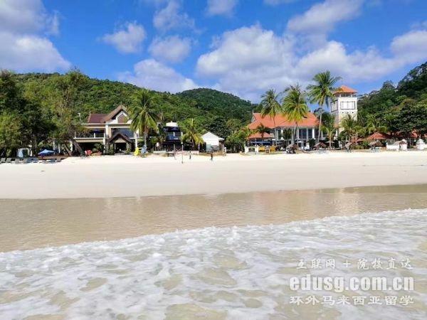 马来西亚暑假读博