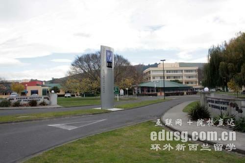 新西兰东方理工学院优势专业