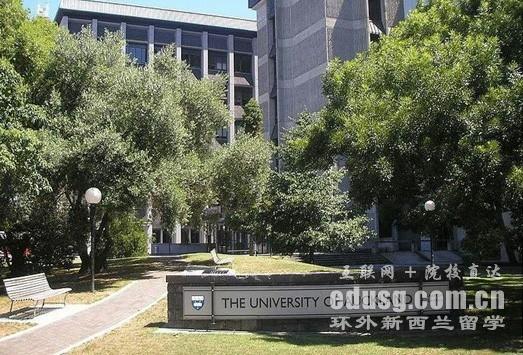 奥克兰大学教育专业排名