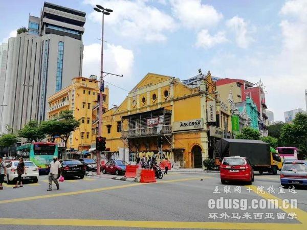 高中后出国留学马来