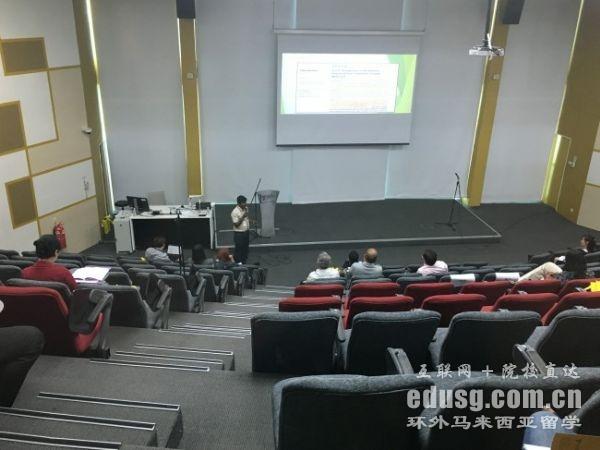 马来西亚泰莱大学一年制硕士