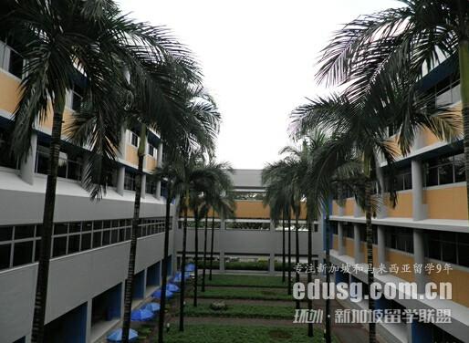 新加坡南洋艺术学院舞蹈专业