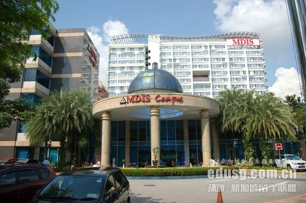 新加坡mdis属于中国的几本