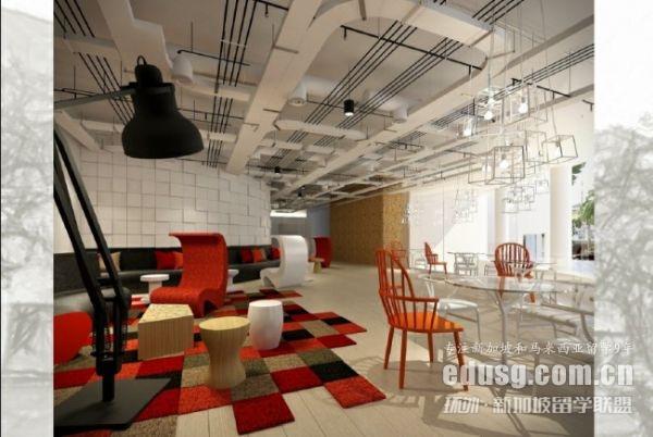 新加坡莱佛士设计学院好吗